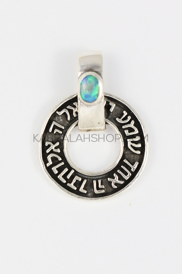 Shema israel opal stone round pendant necklace 925 shema israel opal stone round pendant necklace 925 sterling silver mozeypictures Gallery