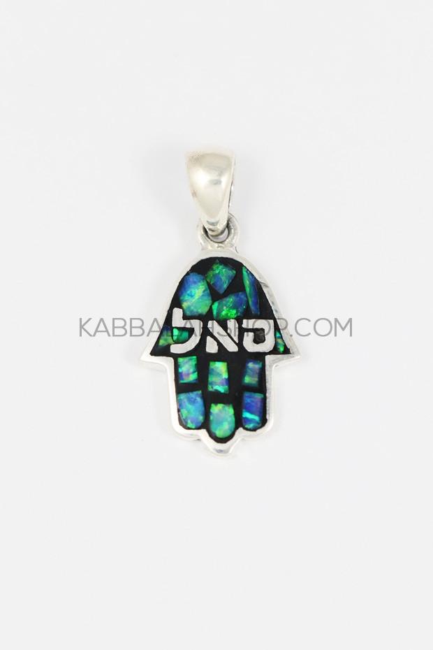 Hamsa saal opal mosaic pendant charm necklace 925 sterling hamsa saal opal mosaic pendant charm necklace 925 sterling silver aloadofball Choice Image